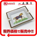 "Hermes porcelain Limoges burnt ash tray ashtray horses traditional white series ""correspondence."""