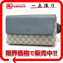 "Gucci GG Supreme belt bag grey / light beige 353435 ""enabled."""