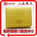 "Prada nylon trifold wallet yellow ""support."""