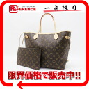 "Louis Vuitton Monogram neverfull MM-tote bag with pouch M40995 unused ""response."""