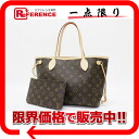 Like Louis Vuitton Monogram neverfull PM new tote bag with pouch new M40155? s support.""