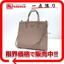 "Prada SAFFIANO LUX (safianolyukes) 2-WAY handbag CAMMEO (cameo) BN2411 beauty products ""enabled."""