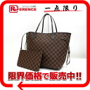 "Louis Vuitton Damier neverfull MM-new tote bag pouch N41358 brand new ""response."""