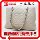 "Chanel caviar skin CC chain that bag ivory series silver metal ""support."""