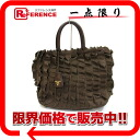 "Prada Nylon canvas flirted bag Brown BN1728 ""enabled."""