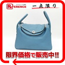 "Hermes ""Lindy 34"" 2-WAY bag triyoncremans Blue Jean Silver bracket L ticking"