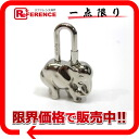 "Hermes 1997 limited edition elephant (elephant) Cadena silver brand new as well as ""support."""