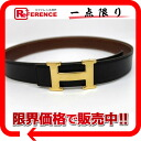 Hermes H reversible belt 70 box Cafe × kshber black x brown gold bracket E ever-s compatible.""