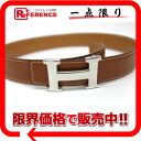 "Hermes H belt reversible 65 kshber gold silver fittings X time ""response."""