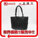 """Chanel Cambon line rage that black x black A25169 """"enabled."""""""