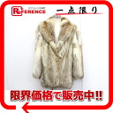 "Red Fox Fur ladies coat yellow brown of ""support."""