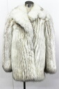 EMBA fur blue Fox half white system? s support.""