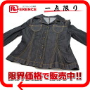 "Courreges denim jacket black 5 systems beauty products ""enabled."""