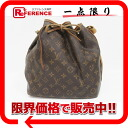 "Louis Vuitton Monogram ""PTI Noel"" DrawString shoulder bag M42226 ""enabled."""