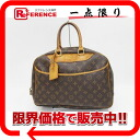 """Deauville"" Louis Vuitton Monogram handbags M47270 ""enabled."""