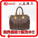 Mini Boston handbag Louis Vuitton Murakami Takashi Monogram cherry speedy 25 M95009? s support.""