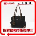 "Prada nylon x Croco Embossed leather tote bag black ""response."""