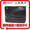 """Chanel leather quilted chain shoulder bag black """"response."""""""
