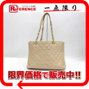 Chanel caviar skin CC chain that bag light beige s correspondence.""