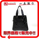 "Chanel enamel CC quilted Tote Bag Black ""response."""