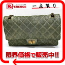 "Chanel 2.55 denim W chain shoulder bag Green / Gold lame ""response."""