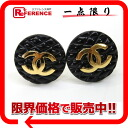 """Chanel vintage quilted earring gold / black """"response."""""""