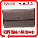 "Chanel bicolored fold long wallet goat leather black / purple series ""correspondence."""
