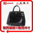 "Prada enamel with saffiano leather handbag black BN2412 beauty products ""enabled."""