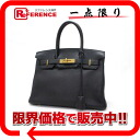 Best Hermes handbag Birkin 30 fjord black x Gold bracket G ticking? s support.""