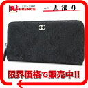 """Chanel 2014 unused zip around wallet leather A80125 black SS racing? s support."""""""