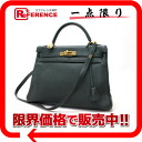 """Sew in a Hermes handbag """"Kelly 32"""" shoulder-straps Fjord (green) system and gold fittings Y ticking """"response."""""""