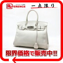 "Like Hermès's handbag Birkin 30 swift Pearl gray silver bracket N ever-new ""support."""
