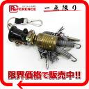 "Prada robot Keychain Black / Silver / Gold Series J00507 ""enabled."""