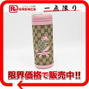 Gucci GUCCI ZOO (gucci zoo) parrot GG canvas nursing bottle case bottle case beige X pink 271360 beautiful article 》 for 《