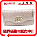 Two gucci SUKEY( Sioux key) micro gucci sima fold long wallet light metallic pink 282434 》 for 《