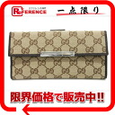 Gucci METAL BAR (metal bar) GG W hook length wallet beige x Brown 112715? s support.""