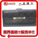 Gucci METAL BAR (metal bar) guccissima W hook length wallet black 112715? s support.""