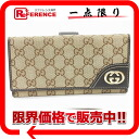 Gucci NEW BRITT (Newport) GG W hook length wallet beige x Brown 181593? s support.""