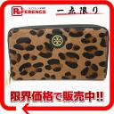 새-바치 레오 패킷 어셈블러/디스어셈블러무늬 하라코라운드파스나장 지갑 표범무늬 애니멀무늬 브라운×블랙계미사용《대응》