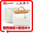 "Hermes airbag MM-2-WAY handbag refill bag with toile GM / toile GM G □ beauty products ""enabled."""