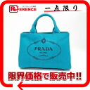 PRADA CANAPA( カナパ) mini-tote bag turquoise blue system BN2439 beauty product 》 for 《
