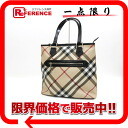 "Burberry Supernova check tote bag beige × black ""response."""