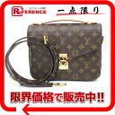 "Metis""Louis Vuitton Monogram Pochette"" 2-WAY handbag M40780 ""enabled."""
