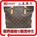 "Louis Vuitton Monogram tote bag ""cabapiano"" M51148 ""enabled."""