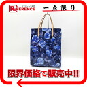 "Like Louis Vuitton Vernis ""Catalina NS"" ikatflower Grand blue M90035 new ""support."""