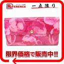 "Louis Vuitton 2013 spring summer monogramverni ""wallet-Sarah"" ikatflower zipper long wallet rose and an M90022 ""enabled."""