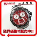 Tag Heuer formula 1 chronograph 200 m men's quartz watch rubber belt and red letter Edition CAH1112? s support.""