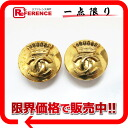 "97P Chanel CC earrings gold ""response."""