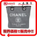 "Chanel Deauville canvas bag chain that gray × black A66939 ""enabled."""
