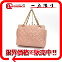 """Chanel caviar skin Center to bag pink A15688 """"enabled."""""""